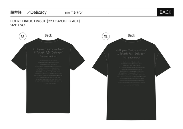 2758875-delicacy_tee_black_back