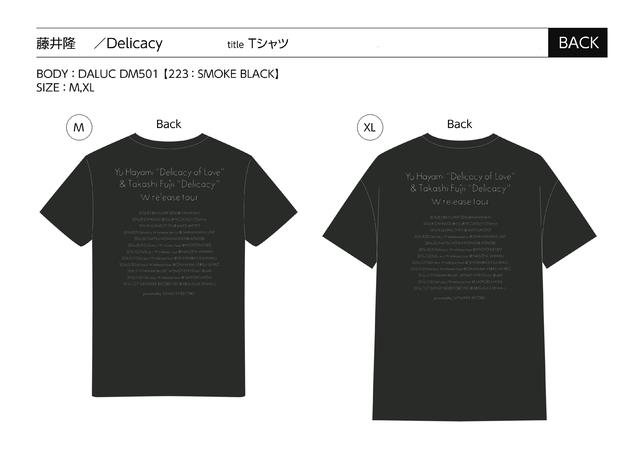 2758875-delicacy_tee_black_back