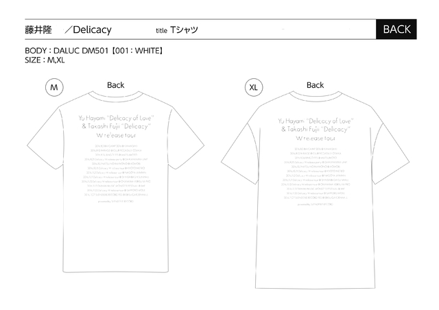 2758885-delicacy_tee_white_back