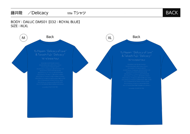 2758897-delicacy_tee_blue_back