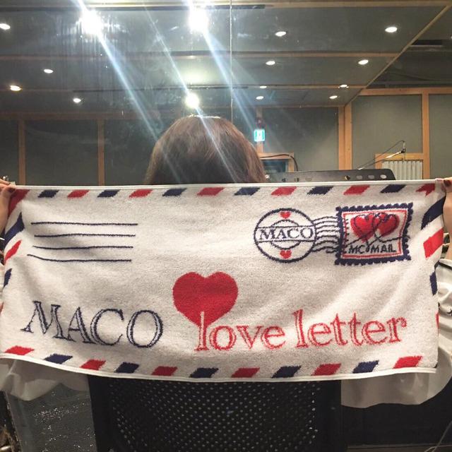 3072113-15_towel_maco