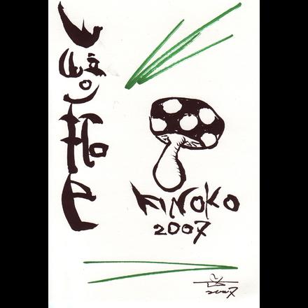 3073699-machiuke_26