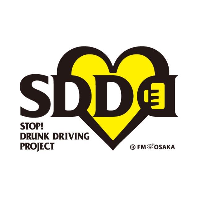 3075601-sdd_ticket