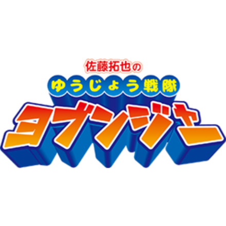 3793516-3742528-logo
