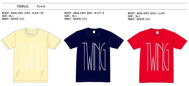 4110681-takashifujii_twin.g-_tee_1116