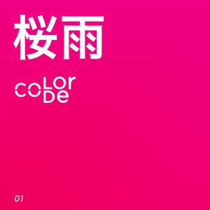 4113127-01_clc_sakuraame