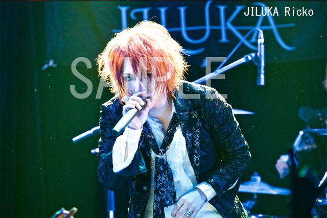 4114623-jiluka_ricjo