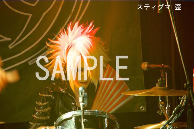 4114703-stgm_hizumi