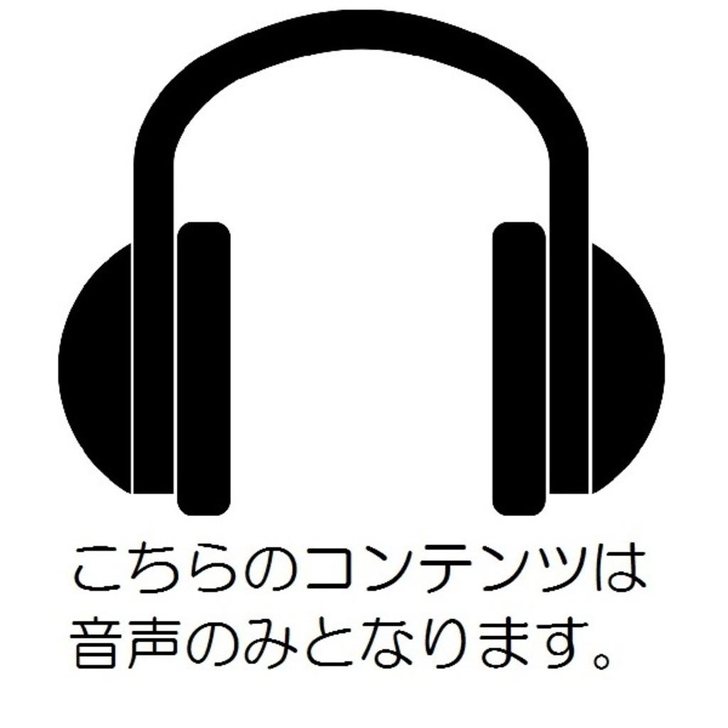 4119386-soundonly