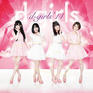4139893-d-girls14