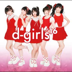 4141280-d-girls16