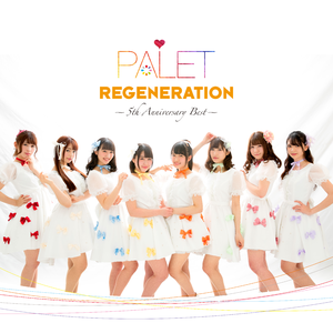 4141887-palet-regeneration-hd1