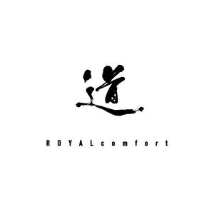 4142575-royalcomfort_%e9%81%93