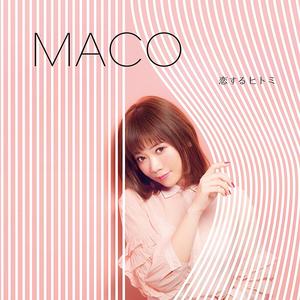 4158844-maco_koisuruhitomi_01