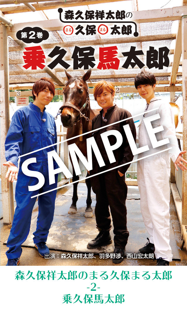 4161032-dvd_marukubo_02
