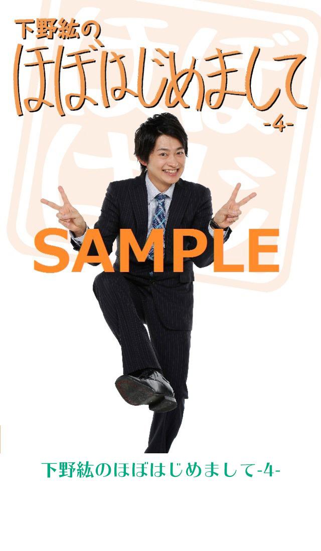 4161197-dvd_hobohaji_04