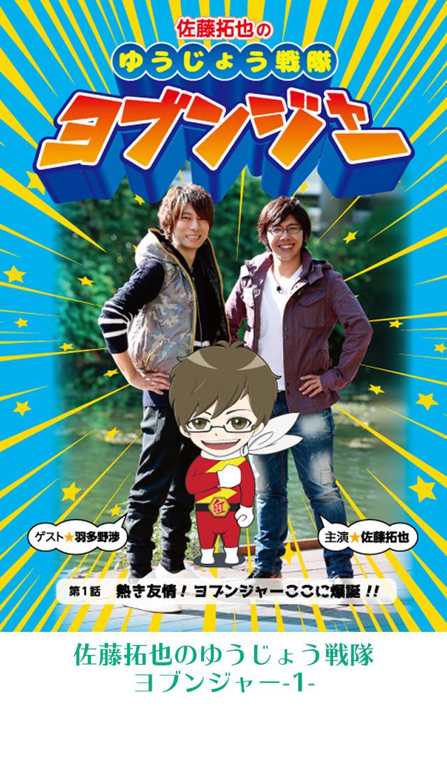 4161239-dvd_yobunja