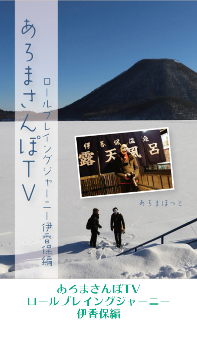 4161259-dvd_aromasanpo