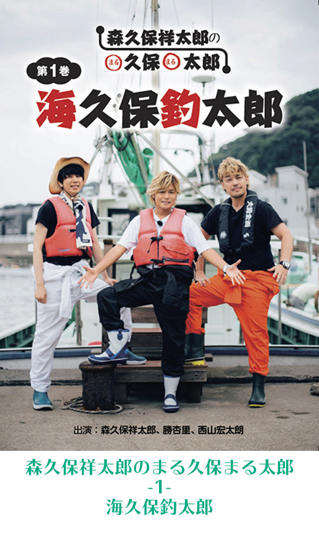 4161271-dvd_marukubo