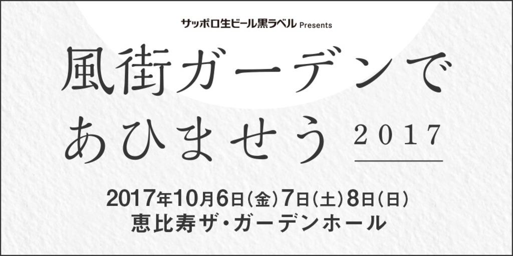 4165605-bnr_kazemachi
