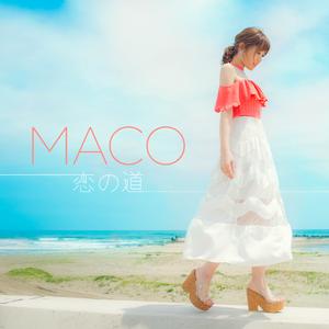 4167262-maco_koimichi_1801