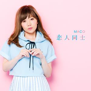 4167350-maco_koibito_jkt_72