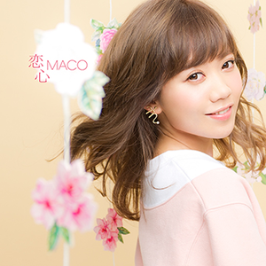4167424-maco_2nd_jkt_tsujyo_722