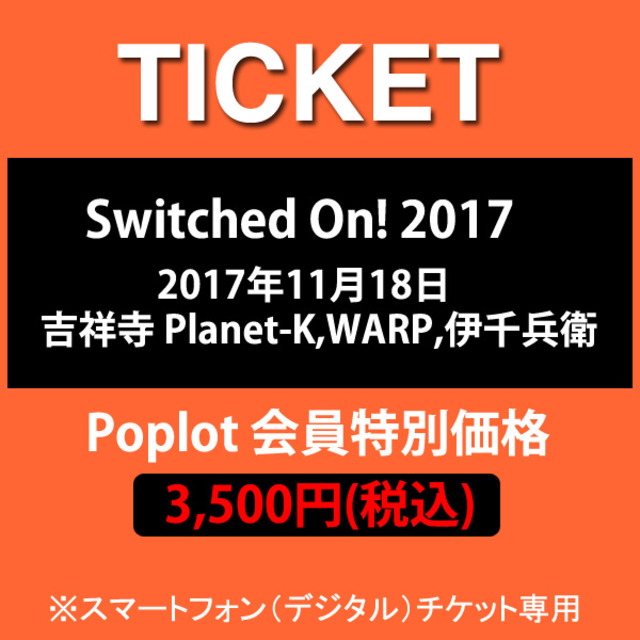 4168977-ticket_base_20170829