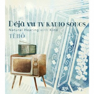 4176837-tv_radio_songs