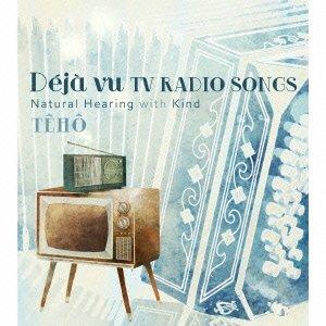 4176837-tv_radio_songs