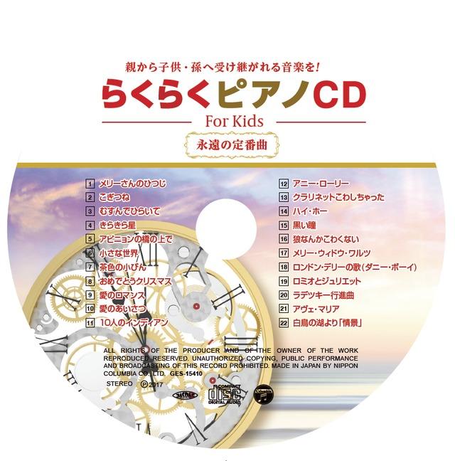 4177550-cd