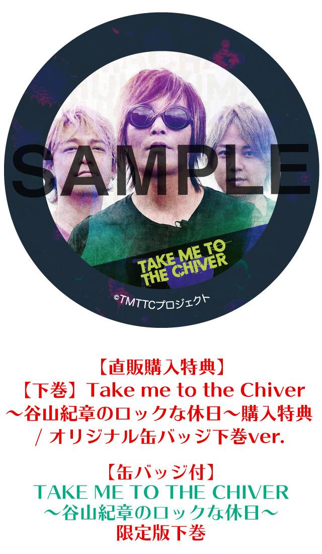 4177862-tokuten_ge_big