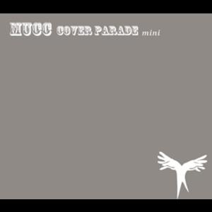 4178555-cover_parade_mini