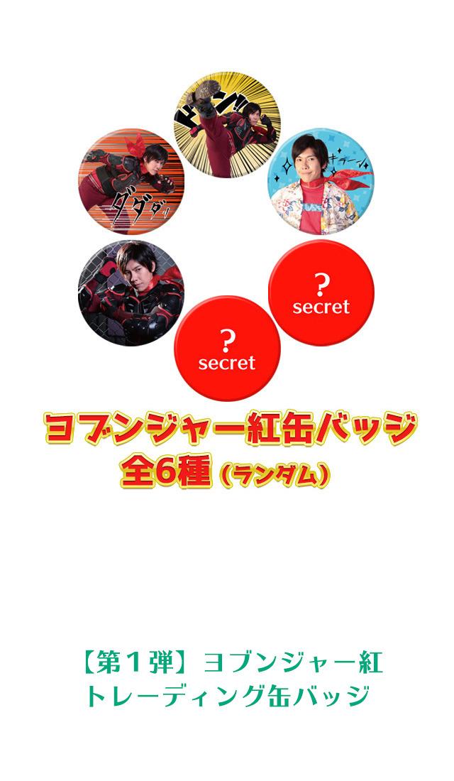 4180573-goodsyobunja_1