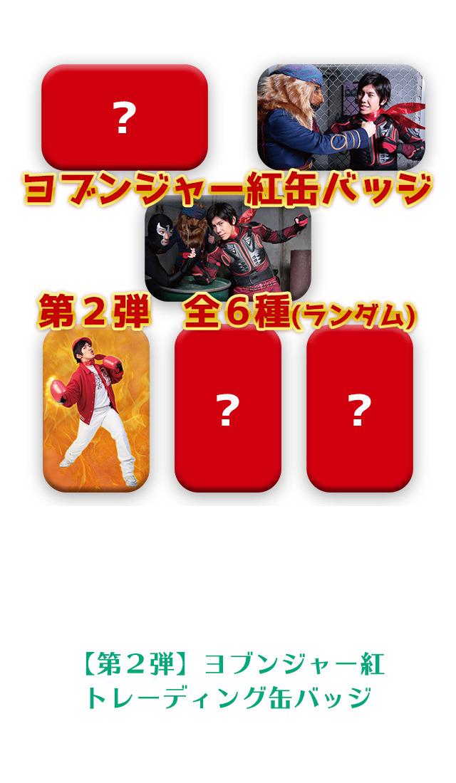 4180580-goodsyobunja_2