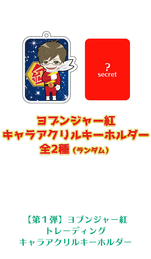 4180587-goodsyobunja_3