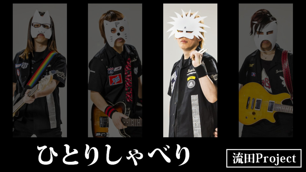 4181747-nagredap_radio-kuri