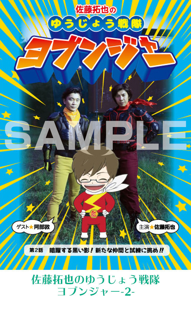 4182042-yobunja2_tsujo