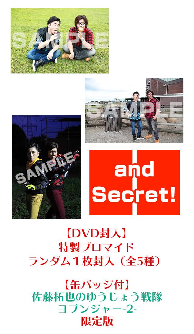 4182062-yobunja2_gentei_pic