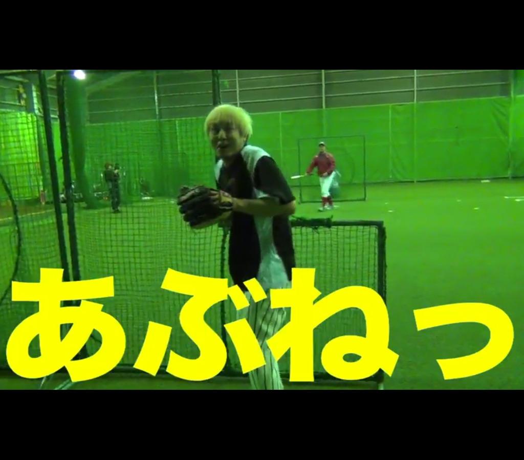4183527-baseball