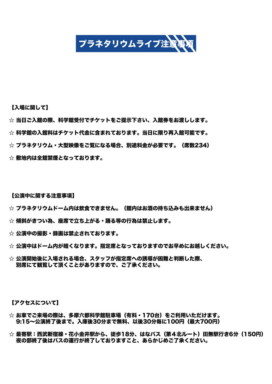 4185085-chuijiko