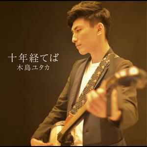4189843-kijima_zzcd-70001