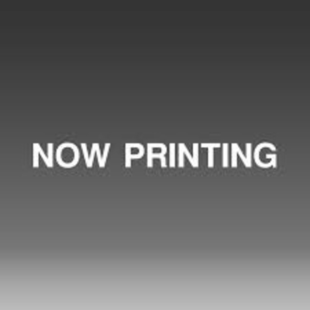4189942-nowprinting