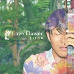 4194815-love_flower