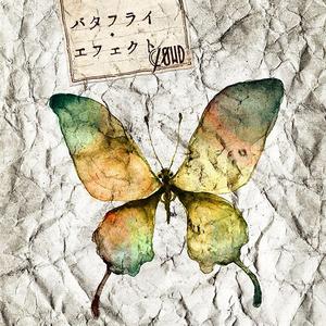 4196115-butterfly_effect_b