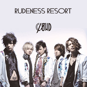 4199882-rudeness_t