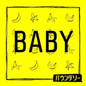 4199912-baby