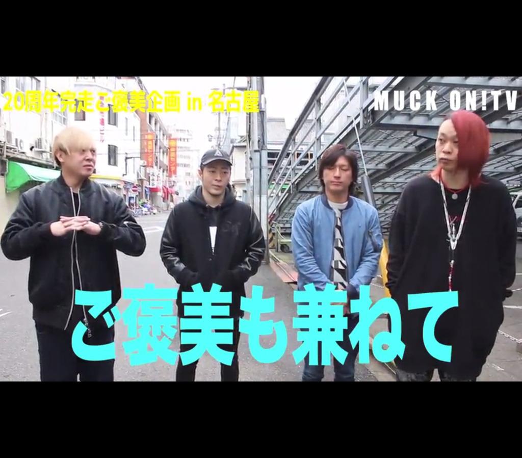 4200648-osushi
