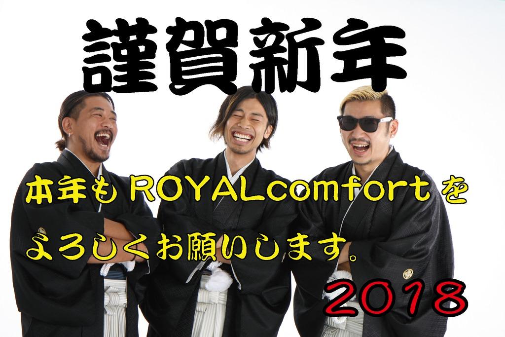4200935-royal%e5%b9%b4%e8%b3%80%e7%8a%b6