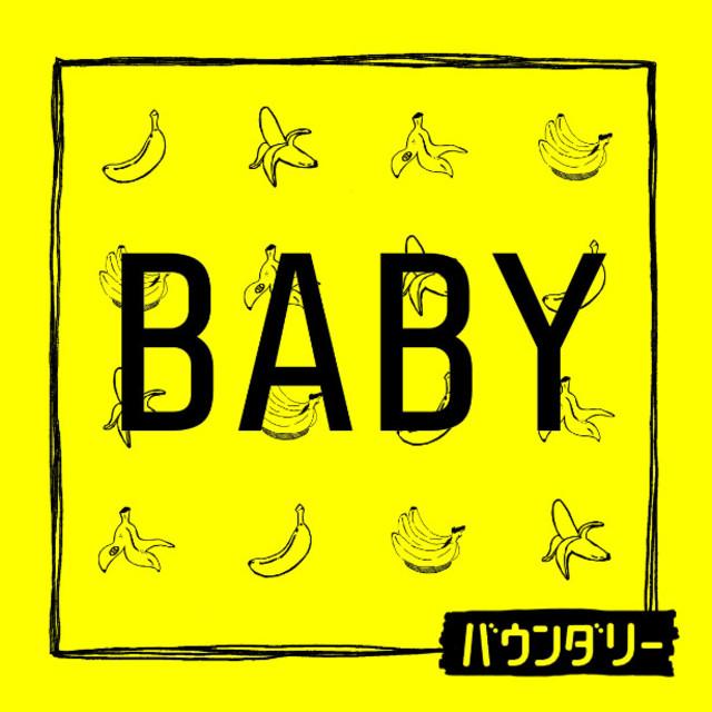 4201525-baby%e3%82%b8%e3%83%a3%e3%82%b1